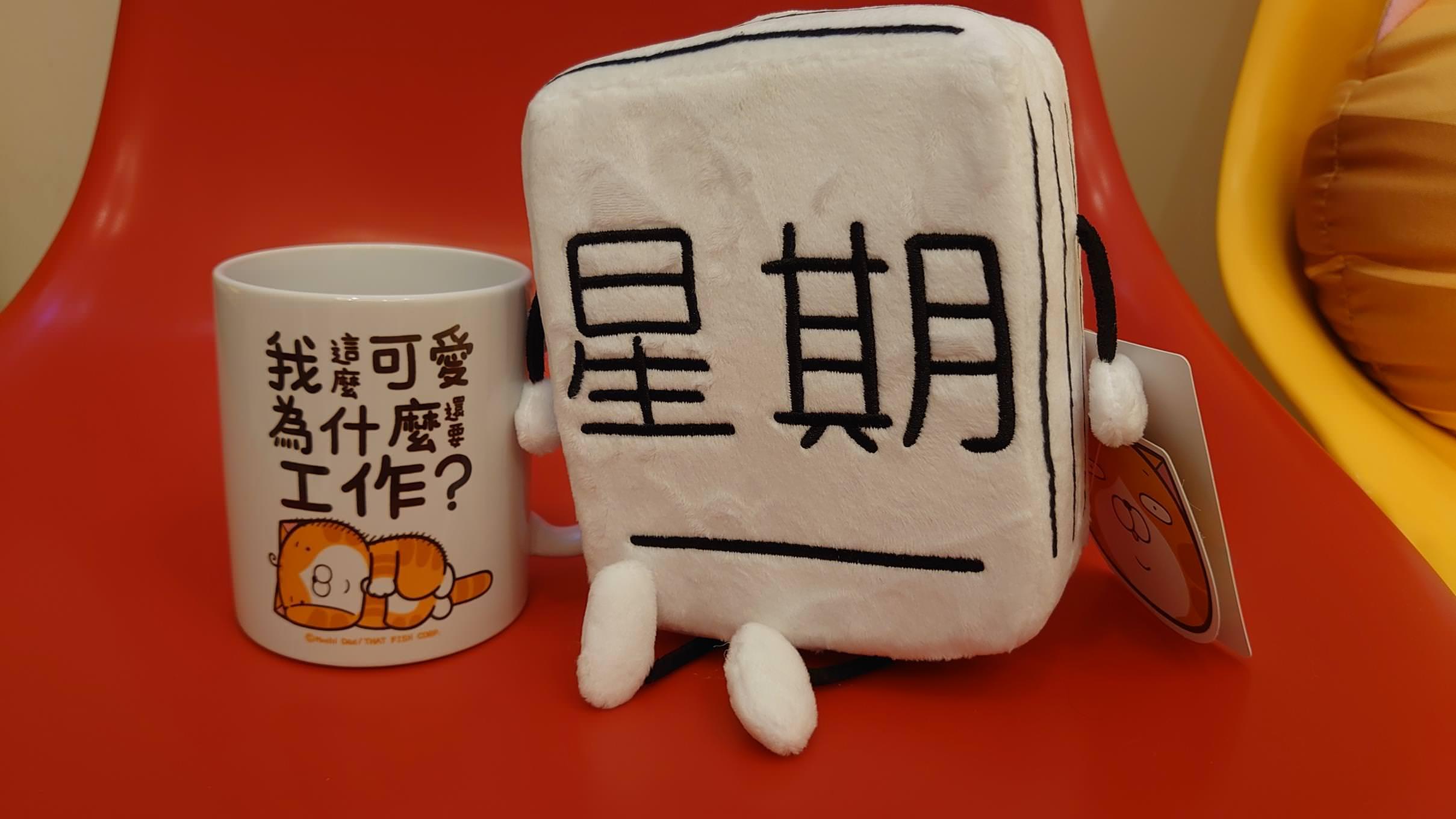 【蠟筆小新x白爛貓987動感樂園期間限定店】首次聯名期間限定店即將開幕 - threeonelee.com