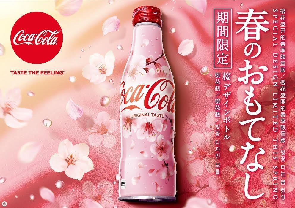 【櫻花 x 草莓 期間限定】可口可樂櫻花瓶、史上第一瓶草莓可樂,夢幻上市!