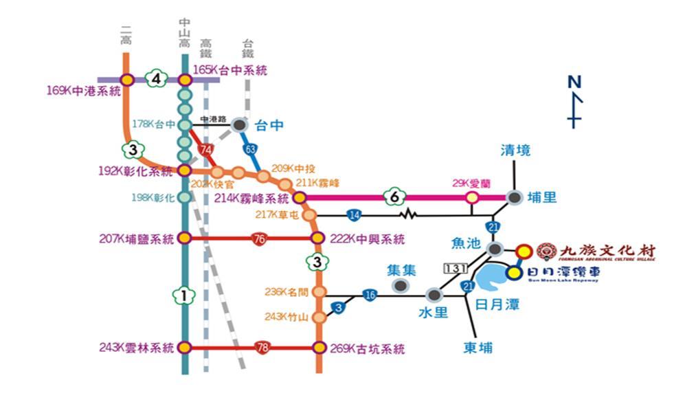 九族文化村交通
