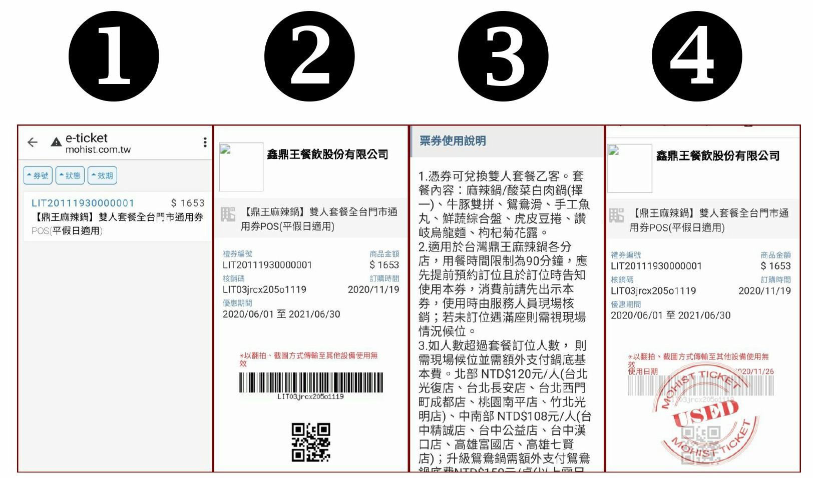 【鼎王麻辣鍋】鴨血、豆腐免費無限續加!吃完口不渴、衣不臭、肚不痛! - threeonelee.com