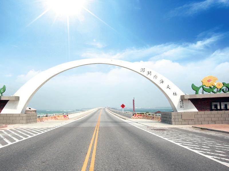跨海大橋,澎湖景點,,湖島可夢環島專車,澎湖花火節,澎湖自由行
