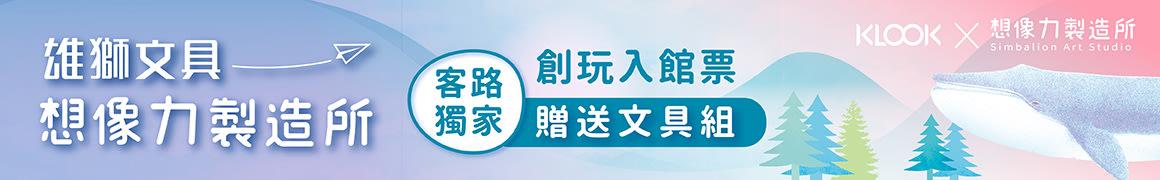 【桃園水族館Xpark】門票預購、展區、交通、和逸飯店桃園館資訊懶人包 - threeonelee.com